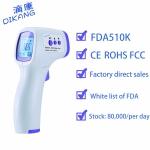 Non-contact infrared thermometer - Dikang HG01